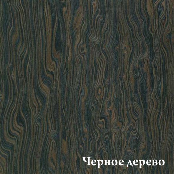 Chernoe__derevo