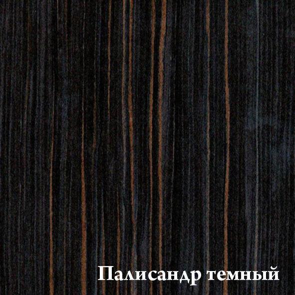 Palisandr__temnii