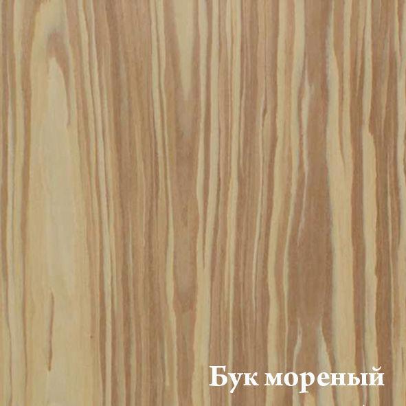 buk__morenii