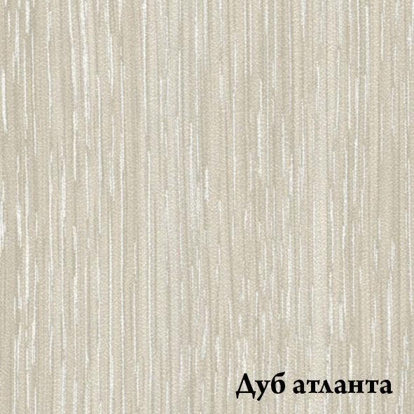 Dub__atlanta
