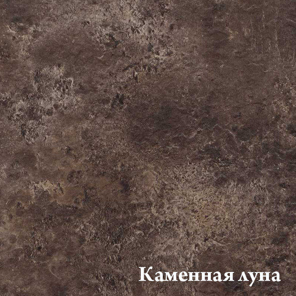 Kamennaya__luna