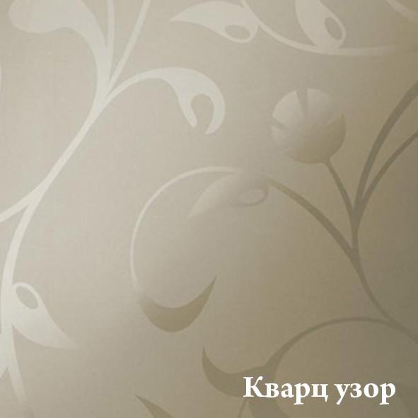 Kvarc__uzor
