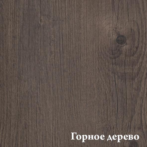 gornoe__derevo
