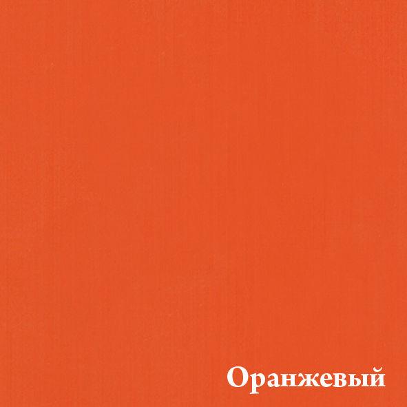 Oranjevii