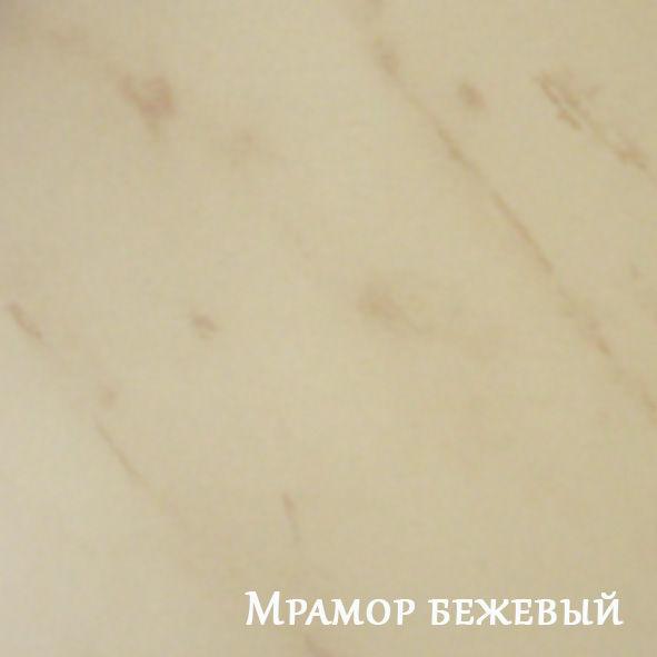 Mramor__bejevii