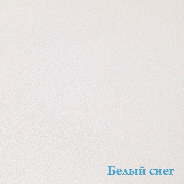 Belii__sneg