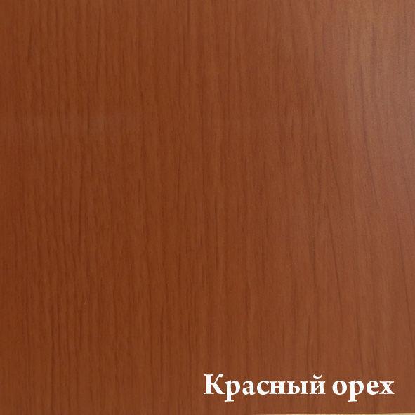 Krasnii__oreh