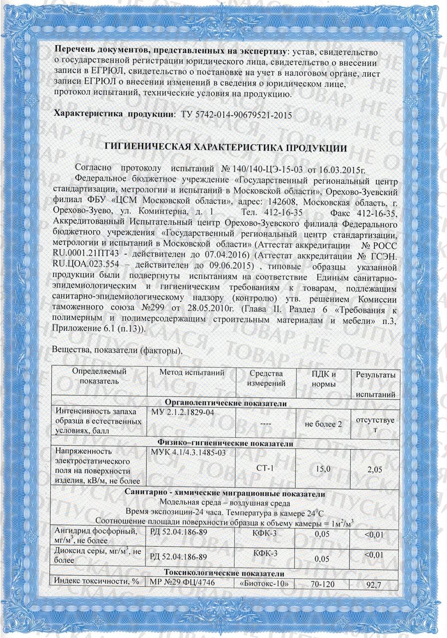zak-2
